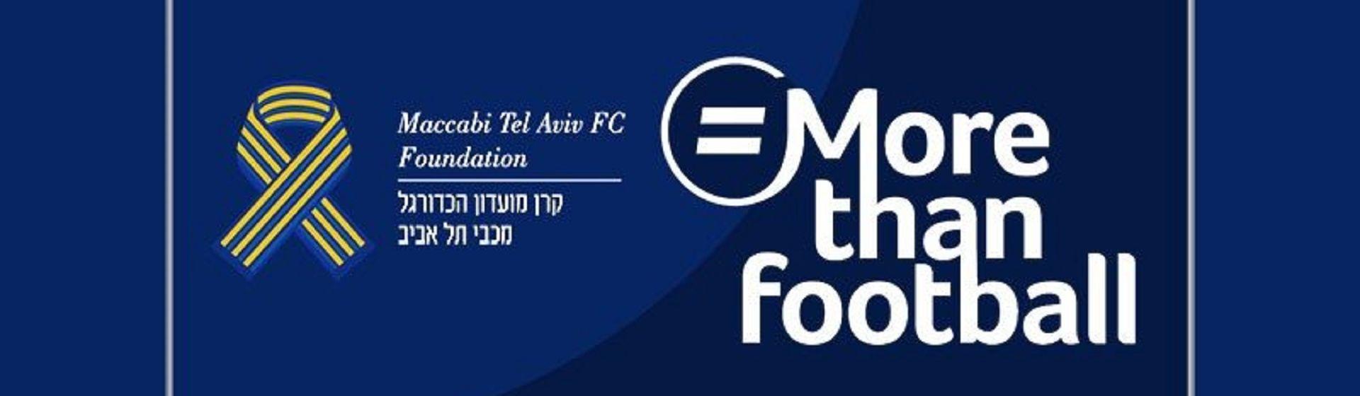 Maccabi Tel Aviv FC Foundation