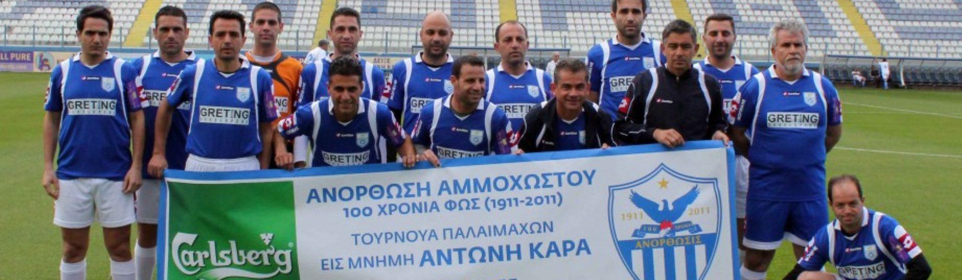Anorthosis Famagusta FC header