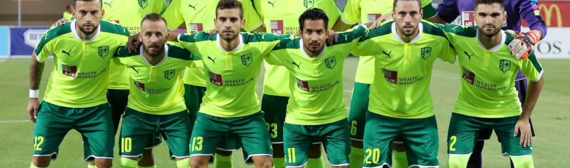 AEK Larnaca header