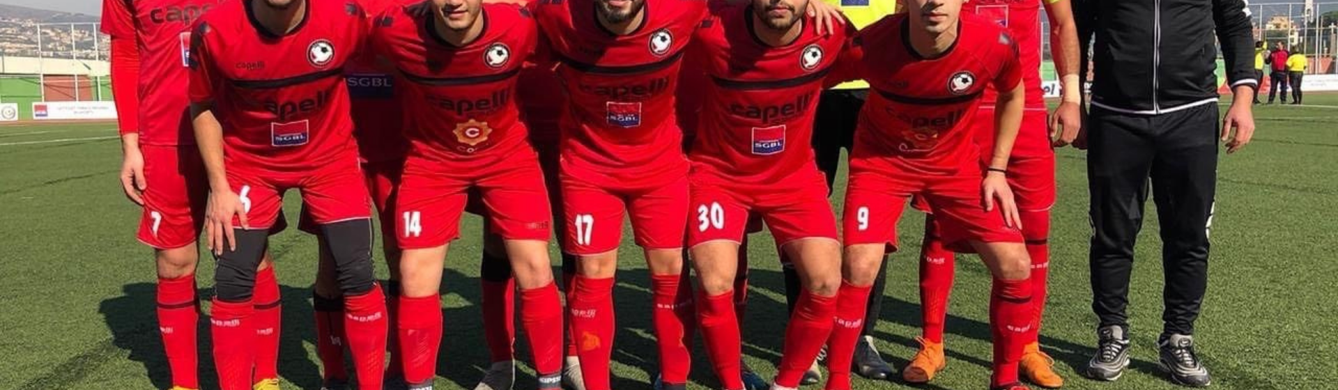 Salam Zgharta FC header