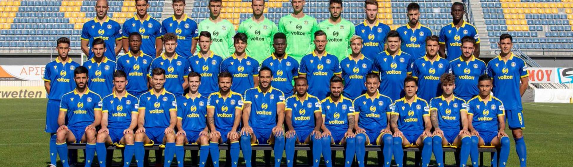 Asteras Tripolis FC header