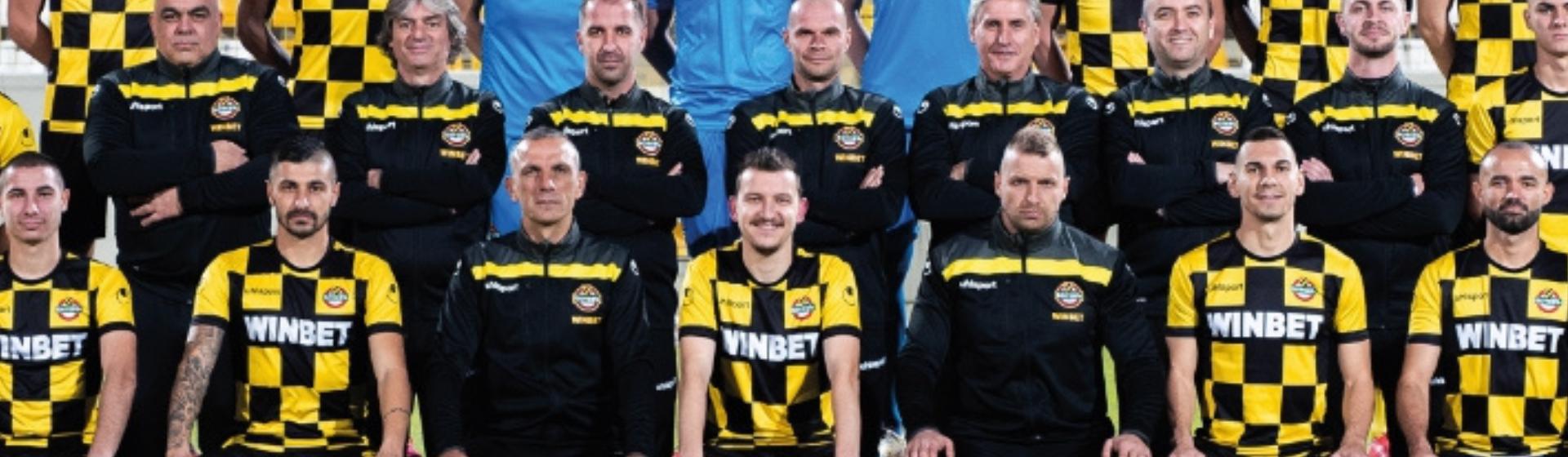 PFC Botev Plovdiv header
